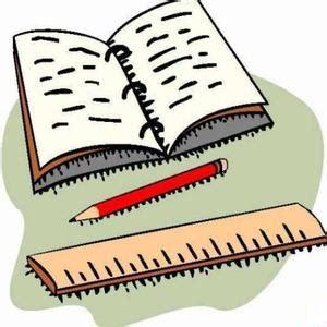 Plan de dissertation critique - College Writing Aid